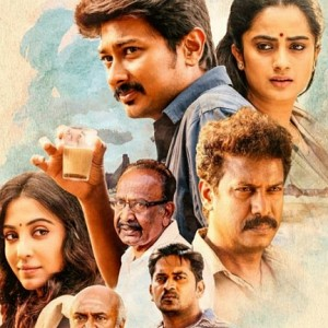 Nimir Music Review