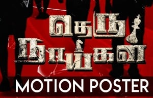 Theru Naigaal | Motion Poster