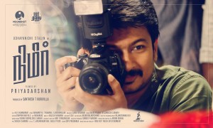 Nimir (aka) Udhayanidhi Stalin - Priyadarshan Movie