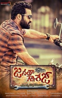Janatha Garage Movie Review
