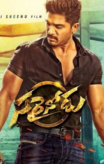 Sarrainodu Movie Review