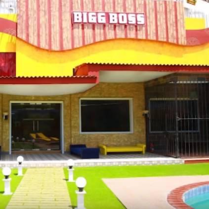 Bigg Boss 2 house full tour video