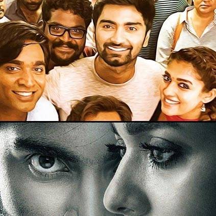 Imaikkaa Nodigal's 2nd weekend chennai city box office report