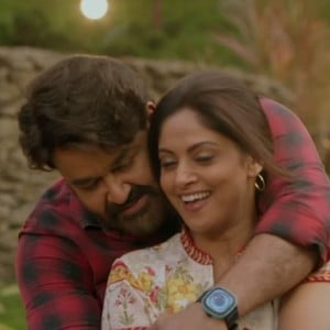 Mohanlal's Neerali movie official trailer