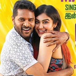 Charlie Chaplin 2 Tamil movie photos