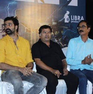 Gurkha Success Meet