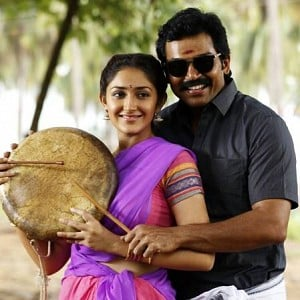 Kadaikutty Singam music review